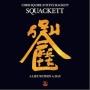 Squire ve Hackett`dan Yeni Albüm:Squackett
